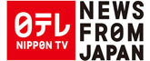 logo nippon TV news from Japan